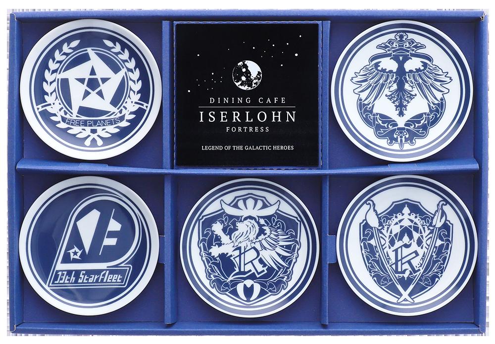 【予約2月17日以降順次発送】銀河英雄伝説 Die Neue These 豆皿5枚セット